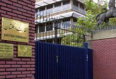 سفارت انگلیس