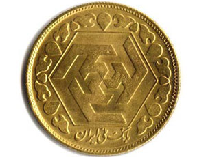 قیمت سکه بهار آزادی امروز