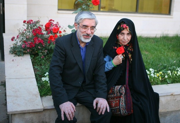 Moysavi meets his daughters