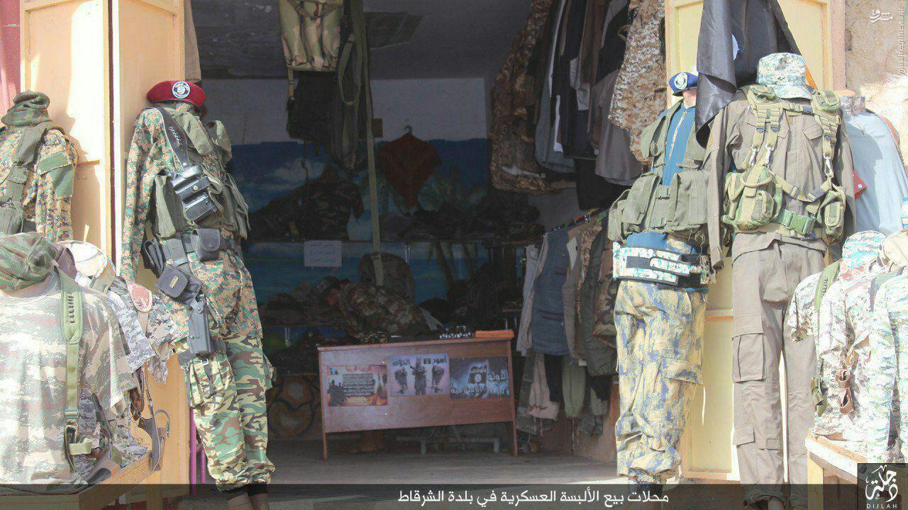 فروشگاه لباس نظامی