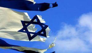 برجک عربستان پرید، اسرائیل خود را باخت